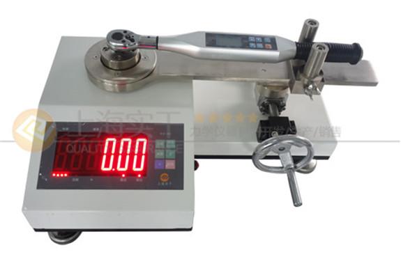 1000N.m扭力扳手测试仪,SGXJ-100