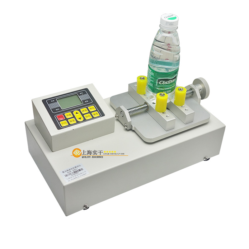 SGPG瓶盖扭矩测试仪 多功能瓶盖