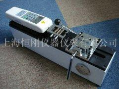 特殊定制端子拉力测试仪