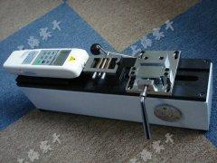 <b>端子拉力测试仪 端子拉力测试机免费包邮</b>