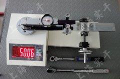 <b>500N.m扭力扳手检定器</b>