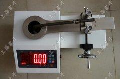 扭力扳手检定器-500N.m扭力扳手检定器