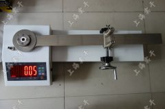 100N.m的扭矩扳手测量器