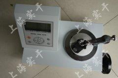弹簧扭矩测试仪上海制造