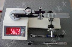 扭力扳手测试仪机电五金专用