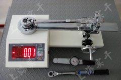 1000N.m扭力扳手测试仪零卖