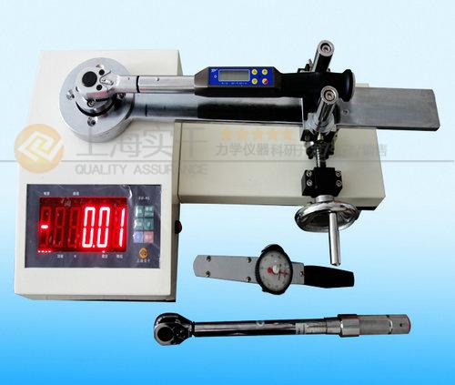 扭力扳手测试仪规格型号,SGXJ扭力矩扳手检定校准仪5 50 100 500