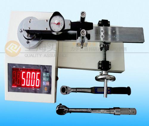 1000N.m扭力扳手测试仪,SGXJ-1000扭矩扳手检定校准仪发动机专用
